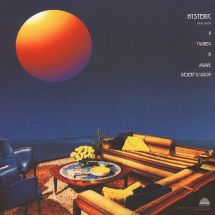 """Hysteric - Oasis room [12""""]"""