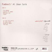 Fadoul - Al Zman Saib [LP]