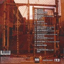 Masta Ace - A Long Hot Summer [CD]