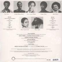 James Mason - Rhythm Of Life [LP]