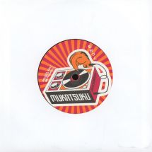 "Poets Of Rhythm/ Wallace Brothers - The Plan/ What Cha Feel Is What Cha Get (Funk Monsters Volume One) [7""]"
