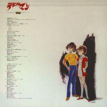 Go Misawa - Devilman TV Original BGM Collection (Colored Vinyl Edition) [2LP]