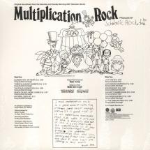 Bob Dorough - Multiplication Rock OST [LP]