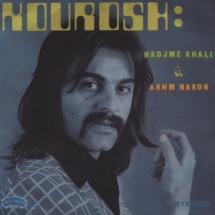 """Kourosh Yaghmaei - Hajme Khali/ Akhm Nakon [7""""]"""