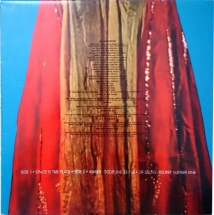 Sun Ra - Space Is The Place [LP]