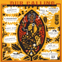 Marcus I & The Tucxone Army - Inner Calling [2LP]