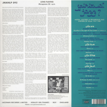 VA - Spiritual Jazz Volume 7: Islam - Esoteric, Modal And Progressive Jazz Inspired By Islam 1957-1988 [2LP]