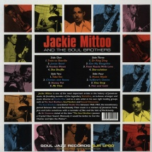 Jackie Mittoo & The Soul Brothers - Last Train To Skaville [2LP]