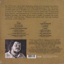 Tim Maia - 1972 [LP]