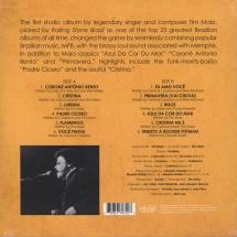 Tim Maia - 1970 [LP]