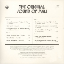 VA - The Original Sound Of Mali [2LP]