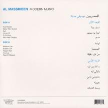 Al Massrieen - Modern Music