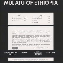 Mulatu Astatke - Mulatu Of Ethiopia [LP]