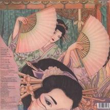 Osamu Kitajima - Masterless Samurai [LP]
