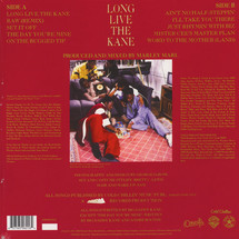 Big Daddy Kane - Long Live The Kane (Limited 180g Colored Vinyl) [LP]
