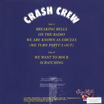 Crash Crew - Crash Crew [LP]