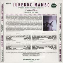 VA - Jukebox Mambo Vol.3 (Gatefold) [2LP]