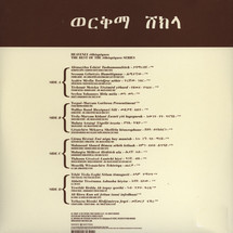 VA - Heavenly Ethiopiques: The Best Of The Ethiopiques Series [2LP]