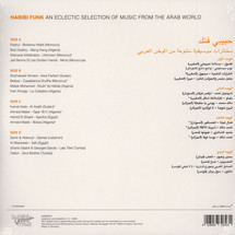 VA - Habibi Funk: An Eclectic Selection (2LP+MP3)