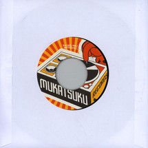 "Biosis Now & Afro Train - Bahamas Tropical Funk vs Ivory Coast Afro Funk [7""]"