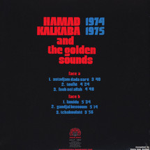 Hamad Kalkaba And The Golden Sounds - Hamad Kalkaba And The Golden Sounds [LP]