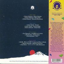 VA - Tokyo Nights - Female J-Pop Boogie Funk 1981-1988 [2LP]