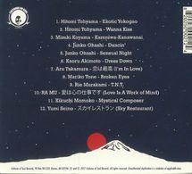 VA - Tokyo Nights - Female J-Pop Boogie Funk 1981-1988 [CD]