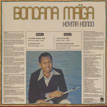 Boncana Maiga - Koyma Hondo [LP]