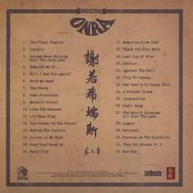 Onra - Chinoiseries Part 3 [CD]