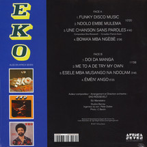 Eko - Funky Disco Music [LP]