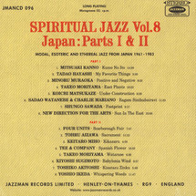 VA - Spiritual Jazz Vol.8: Japan [2CD]