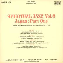 VA - Spiritual Jazz Vol.8: Japan Pt.1 [2LP]