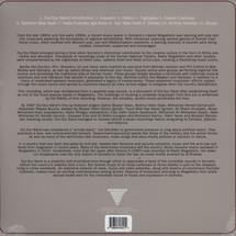 Dur-Dur Band - Volume 5 [2LP]