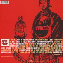 Genius/ GZA - Liquid Swords (20th Anniversary Edition) [2LP]