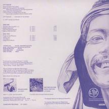 Leong Lau - That Rongeng Sound [LP]