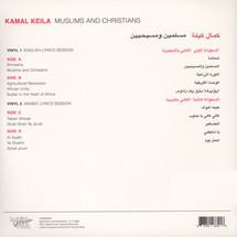 Kamal Keila - Muslims And Christians (2LP+MP3) [2LP]