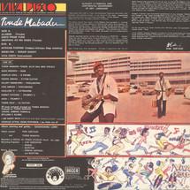 Tunde Mabadu - Viva Disco [LP]