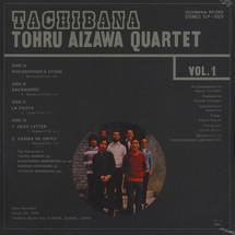 Tohru Aizawa Quartet - Tachibana [2LP]