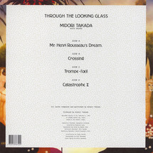 Midori Takada - Through The Looking Glass (Deluxe Edition) [2LP]