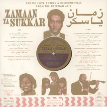 VA - Zamaan Ya Sukkar: Exotic Love Songs And Instrumentals From The Egyptian 60