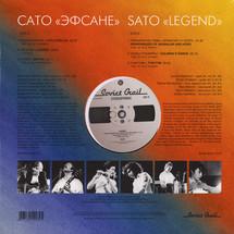 Sato - Legend [LP]