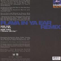 """Craig Mack - Flava In Ya Ear [7""""]"""