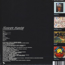 Haruomi Hosono - Hosono House [LP]