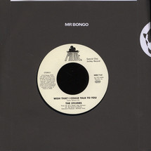"""The Sylvers - I Know Myself/ Wish That I Could Talk To You [7""""]"""