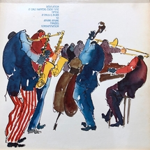 Thad Jones - Consummation (Gatefold Cover) [LP]