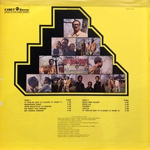 The Ramsey Lewis Trio - Another Voyage [LP]