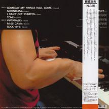 Fumio Itabashi - Watarase (Limited) [LP]