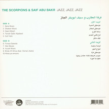 The Scorpions & Saif Abu Bakr - Jazz, Jazz, Jazz (LP+MP3) [LP]