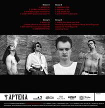 Apteka - Narkotyki 2LP LTD