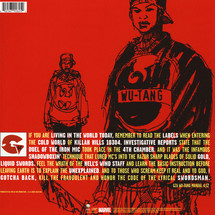 Genius/ GZA - Liquid Swords - Basic Marvel Edition [2LP]